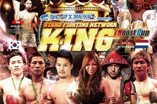 Stand Fighting Network K-Ing