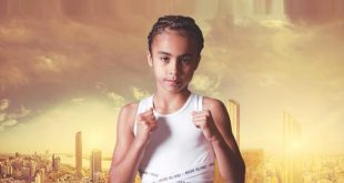 Marokkaans-Nederlands top talent Amira Tahri geeft kickboks show in Abu Dhabi